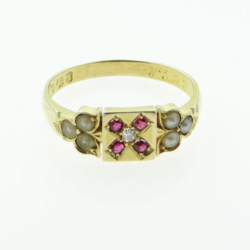 Gold Diamond, Ruby & Pearl Ring.