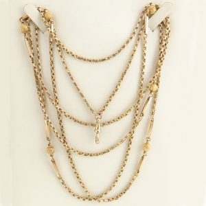 9ct Rose Gold Guard Chain